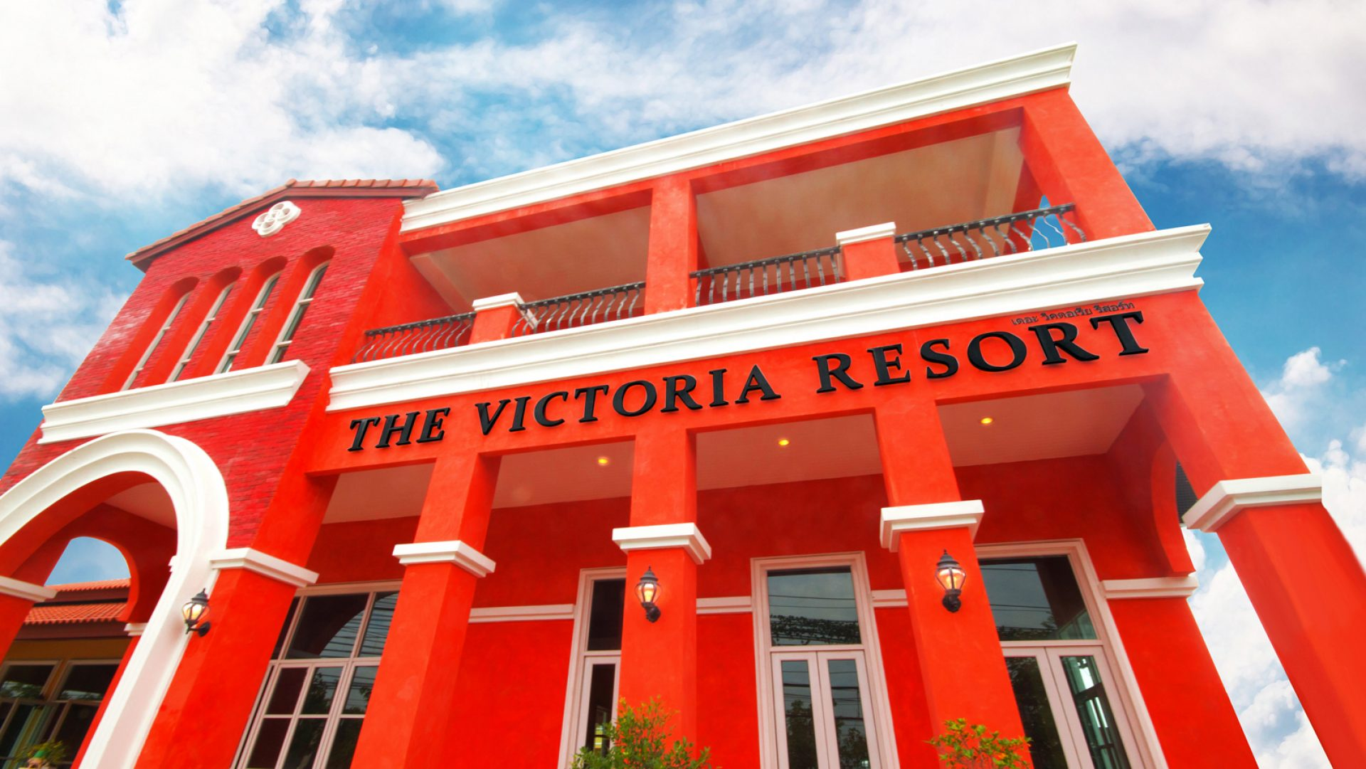 The Victoria Pattaya
